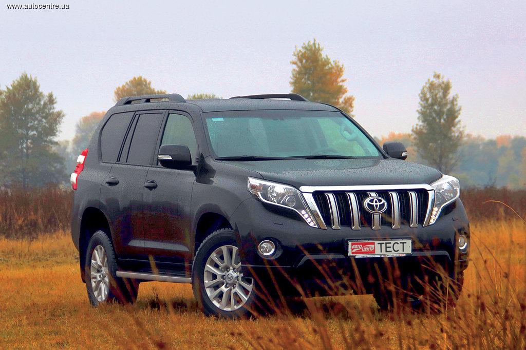 Тест-драйв Toyota Land Cruiser Prado 150: Время тишины