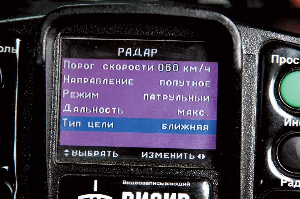 """Прибор Визир. Когда ошибается """"Визир""""? - Автоцентр.ua"""