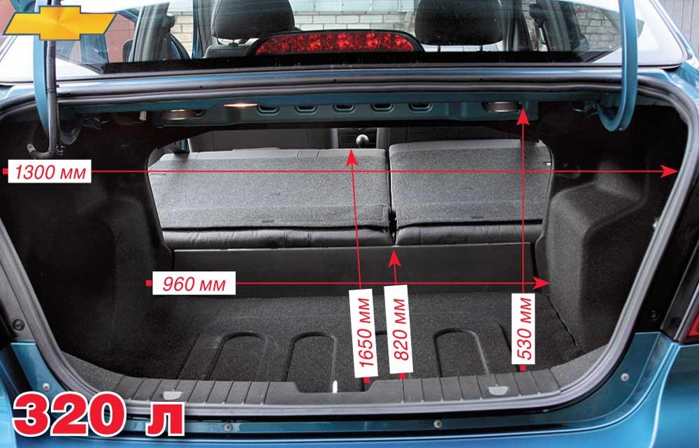 объем багажника chevrolet aveo t300