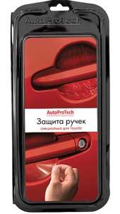 Пленку AutoProTech можно заказать и в интернет-магазине или купить в автомагазинах сети АТЛ, автосалонах «УкрАВТО» инаавторынках. Ее стоимость – 75–195 грн.