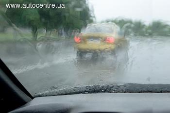 Поездка в непогоду