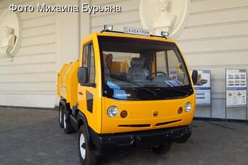 Многофункциональный коммунальный автомобиль «Электрон»