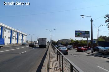 ГАИ ограничила движение в Киеве по ул. Новоконстантиновской