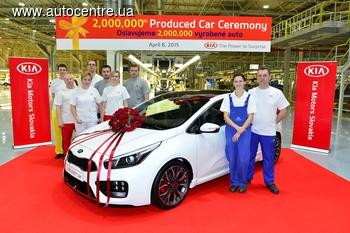 В Европе выпустили 2-миллионный автомобиль Kia