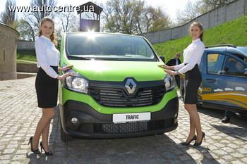В Украине представили новый Renault Trafic (+ВИДЕО)