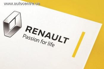 Компания Renault сменила логотип и слоган