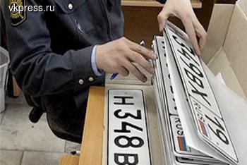 В Крыму можно регистрировать автомобили без документов