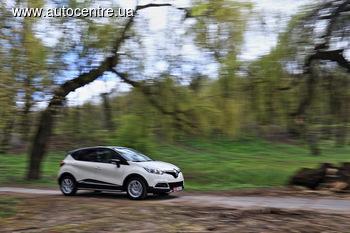 Тест-драйв Renault Captur: Стиляга из будущего
