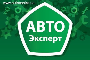Лучшая СТО Украины: каким автосервисам доверяют автомобилисты?