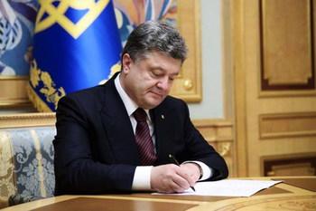 Президент Украины подписал закон о полиции