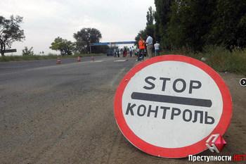 Весовой комплекс на трассе Николаев-Днепропетровск вызвал массу споров (+ВИДЕО)