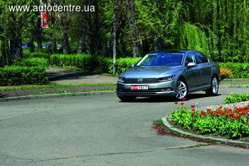 Тест-драйв Volkswagen Passat 2,0 TDI BlueMotion 4Motion: прекрасное далеко