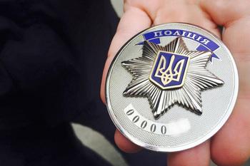Аваков раскрыл количество уволенных полицейских