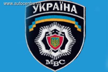 В ноябре всех сотрудников аппарата МВД лишат званий и погонов