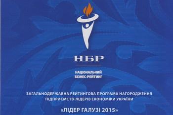 Среди автозаводов Украины объявлен лидер отрасли