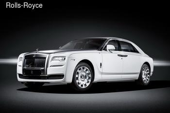 Rolls-Royce отдал дань вечной любви