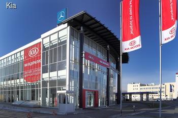 В Киеве открылся новый дилерский центр Kia!