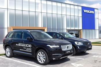 Открылся новый официальный дилерский центр Volvo