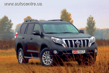 Тест-драйв Toyota Land Cruiser Prado 150: Время тишины