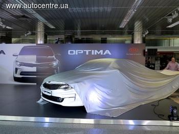 Kia Optima 4-го поколения – звезда «Столичного Автошоу 2016»
