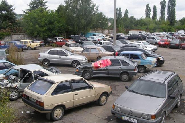 штрафстоянки краснодар найти машину по номеру офицеров
