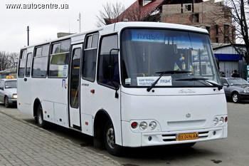 Автобус ATAMAN