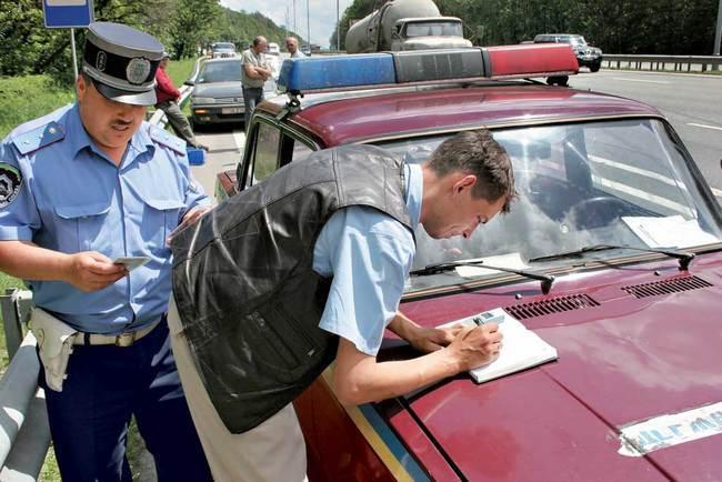 Где в иркутске проверить машину, Проверить штрафы уфа
