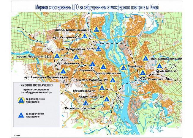 Автомобили подпортили воздух Киева