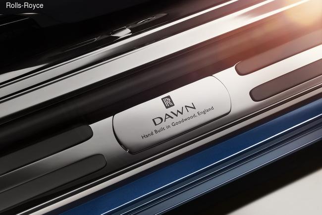Rolls-Royce возродил модель Dawn