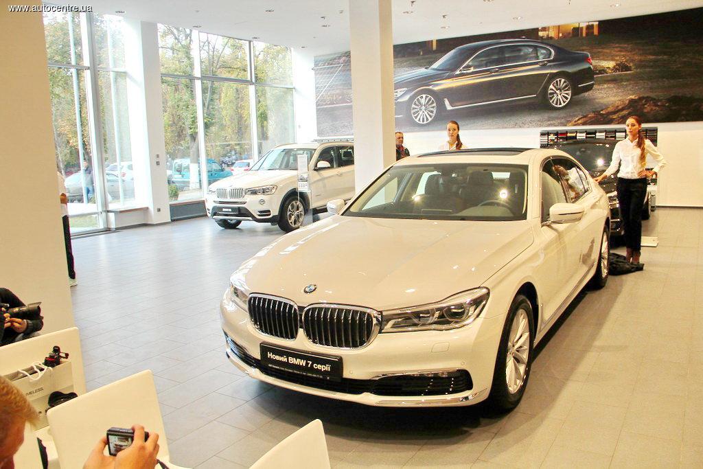 В Украине презентовали новый BMW 7-Series