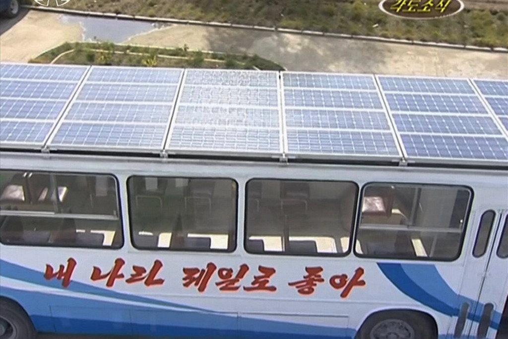 Автобусы Ikarus перевели на солнечные батареи