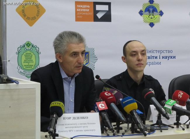 Игорь Диденко – народный депутат Украины, председатель подкомитета по вопросам безопасности автодорожного движения Верховной Рады