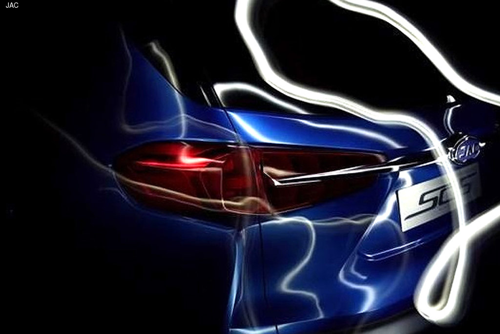Пекинский автосалон 2016: JAC готовит концептуальный кроссовер