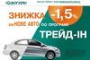 Богдан-Авто Холдинг