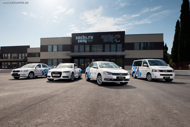 Volkswagen поставил более 3 тысяч автомобилей для зимних олимпийских игр