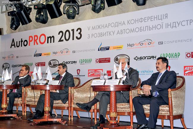 AutoPROm-2013: Производственные думы