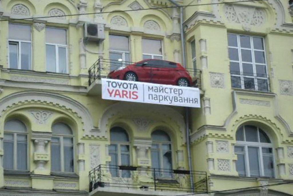 """В центре киева """"припарковался"""" автомобиль на балконе - украи."""