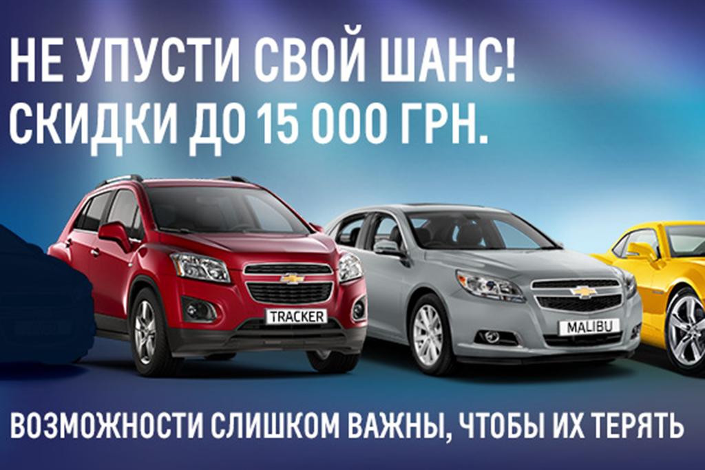 автомобили до 1: