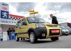 Peugeot Partner предстал в специальной версии для плохих дорог.