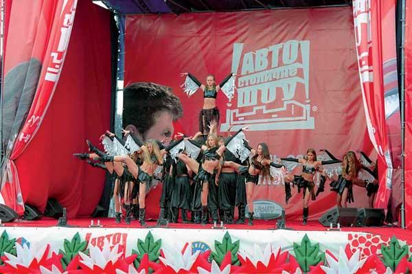 «Столичное Автошоу-2007»