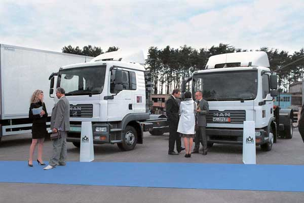 Открытие Truck Service Center