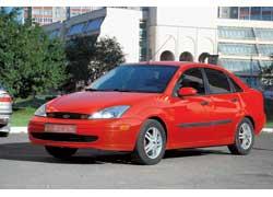 Ford Focus 1998–2004 г. в. от $9 400 до $16 800
