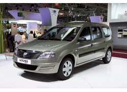 Dacia предстала в Париже с новыми бамперами и решеткой радиатора.
