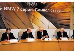 Официальный импортер BMW компания «АВТ Бавария» провела презентацию пятого поколения вершины модельной линейки баварских машин – представительского седана 7 Series.