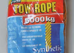 У синтетического пятитонного троса «AUTO practic» при 1567 кгс в месте крепления крюка лопнули волокна. Лучший результат из тестируемых.Крюки в процессе испытаний разогнулись с обеих сторон.