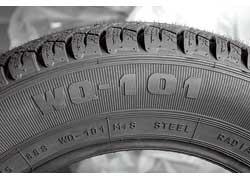 Тест-автомобиль Skoda Fabia Размер шин 185/65 R15, цена – 330 грн.