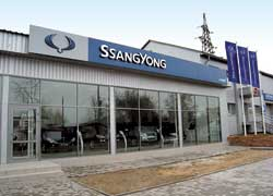 Компания «КМ-Украина», эксклюзивный импортер автомобилей SsangYong, расширила дилерскую сеть двумя новыми центрами марки в Чернигове и Тернополе.