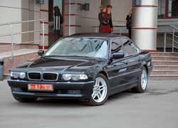 BMW 7 Series (Е38) 1994–2001 г. в. от $13 000 до $35 200