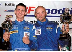 Экипаж Андрея Круглика и Алексея Мочанова финишировал третьим в финальной гонке немецкого чемпионата по многочасовым гонкам VLN