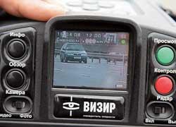 1. Инспектор ДПС фиксирует фотофакт нарушения с помощью радара «Визирь».